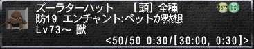 20050412_01