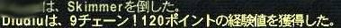 20050507_1