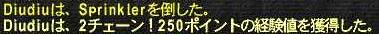 20050516_2