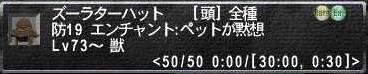 20050602_2
