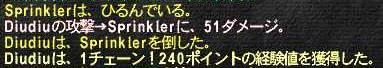 20050606_2
