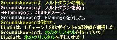 20050613_1