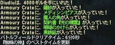 20050620_6