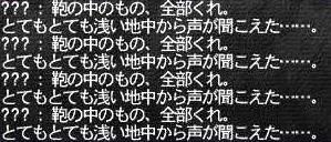 20050622_1