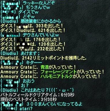 20050909_1