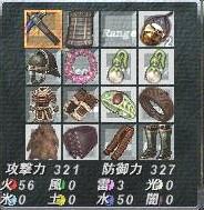 20050909_3