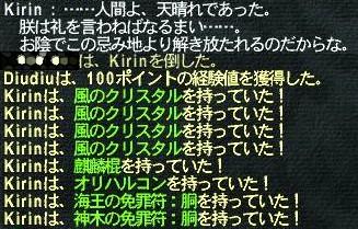 20050924_3