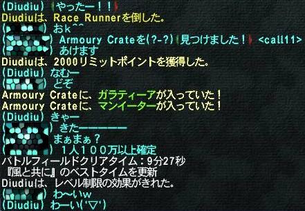 20051011_1