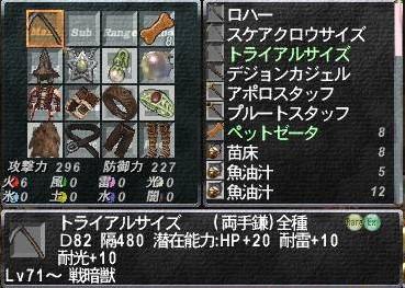20051121_1