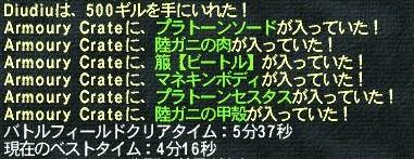 20051130_1