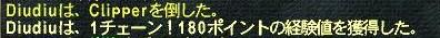 20051130_2