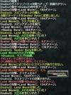 20051207_drk_2