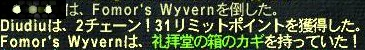 20051218_2