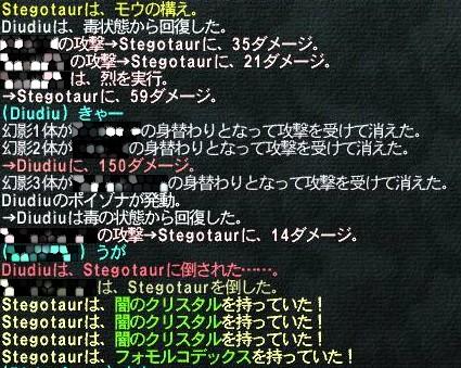 20051220_1