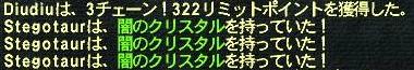 20051220_2
