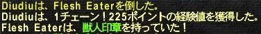 20060117_1