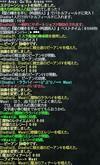 20060120_log1