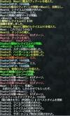 20060120_log4