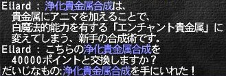 20060325_1