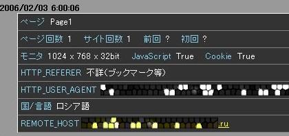 20060203_1y