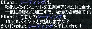 20060502_1