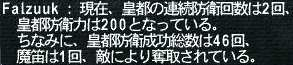 20060529_1