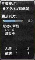 20060529_3