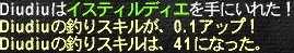 20060529_5