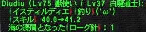 20060529_7