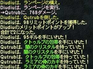 20060628_1