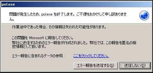 20060712_1