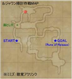 20060723_map