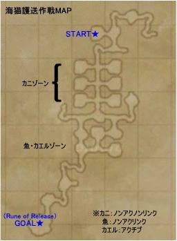 20060724_map_1