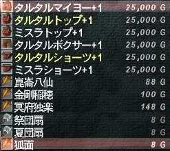 20060725_1