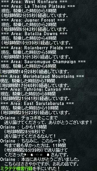 20060821_2