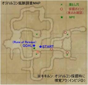 20060821_4map