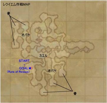 20060826_5map