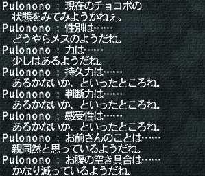 20060929_1_2
