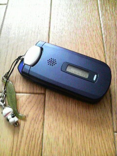 今までの携帯