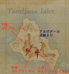 20070317_tandjanamap