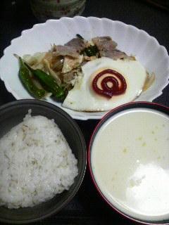 カボチャとジャガイモの冷スープ