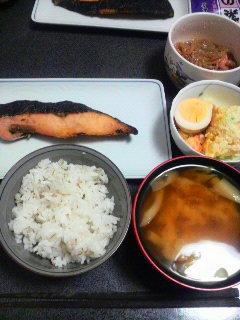 秋鮭の西京焼き