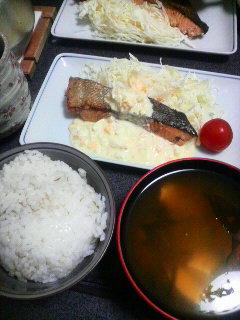 鮭のステーキタルタルソース