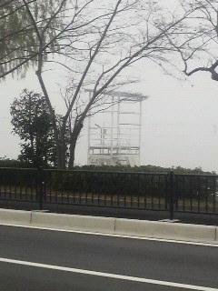 霧の木曜日