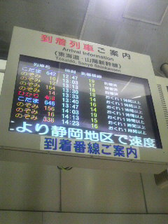 東京駅缶詰め