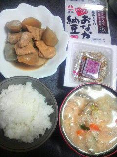 里芋と鶏肉のバター醤油煮