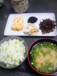 みじんピースの豆ご飯