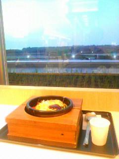 韓菜 四種のチーズの石焼きビビンバ