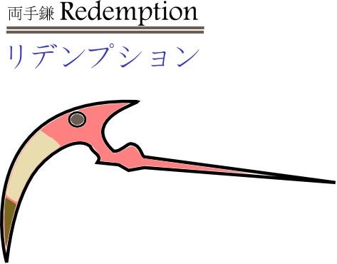 20100608_redemption
