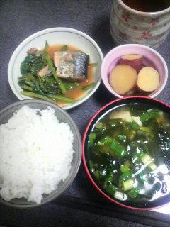 かぶ菜のさば味噌煮